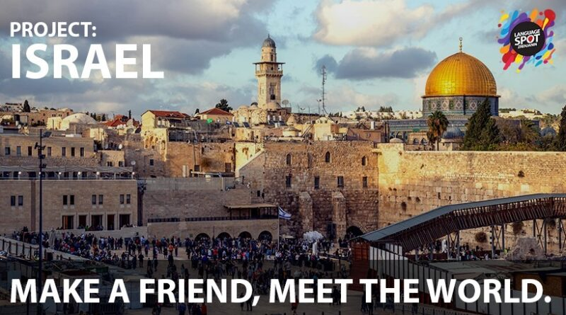 """JEZIČKI KAFE """"LANGUAGE SPOT"""": Priče iz Izraela"""