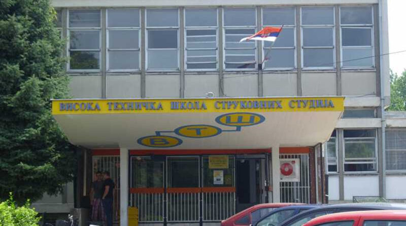 VISOKA TEHNIČKA ŠKOLA: 340 mesta za nove studente