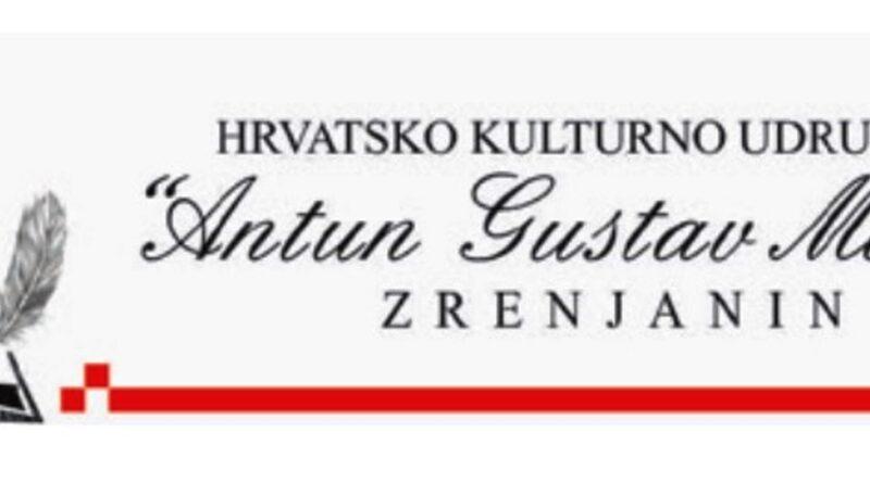 """ALEKSANDAR LAKATUŠ, OSNIVAČ I PREDSJEDNIK Hrvatskog kulturnog udruženja """"ANTUN GUSTAV MATOŠ"""""""