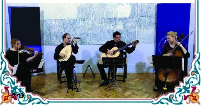 SUTRA U BAROKNOJ SALI: Multimedijalni koncertni program