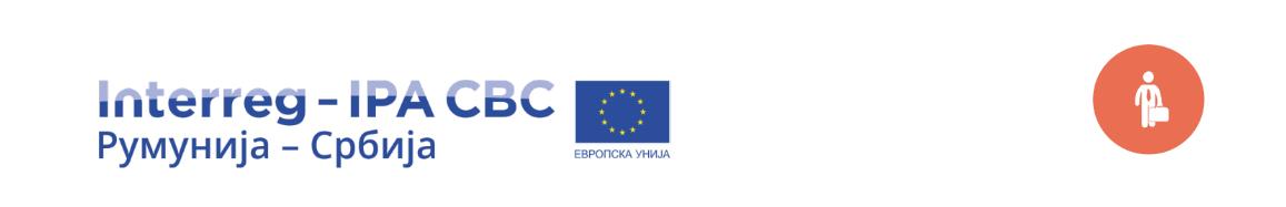 logo IPA projekat decembar