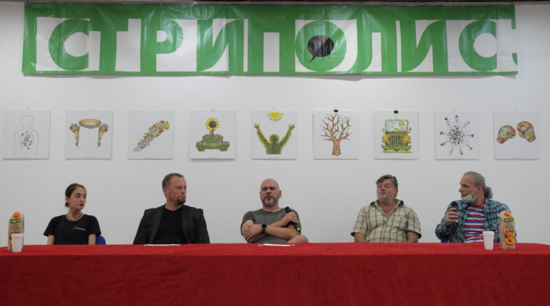 """GRAD NA BEGEJU U ZNAKU DEVETE UMETNOSTI: Počeo jedanaesti Festival stripa """"Stripolis"""""""