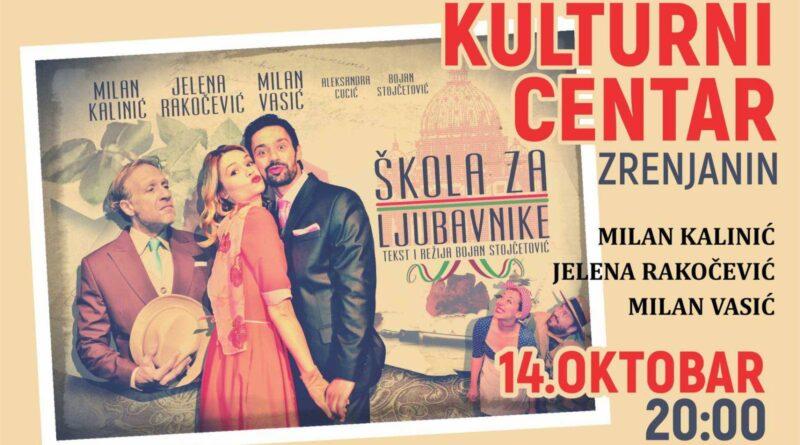 """KULTURNI CENTAR: Komedija """"Škola za ljubavnike"""""""